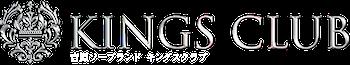 Soapland Yoshiwara Brothel Tokyo | KINGS CLUB ロゴ